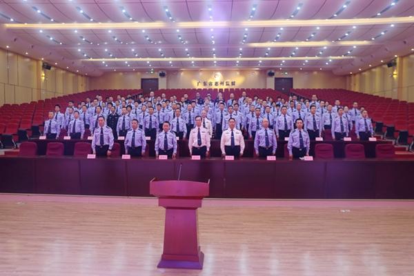 惠州监狱举行宪法宣誓仪式